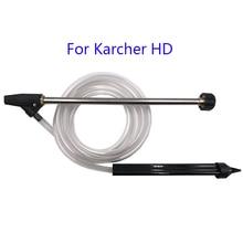 Zestaw do piaskowania na mokro z wężem 3m do modeli Karcher HDS Pro, Model Karcher HD z adapterem gwint żeński m22