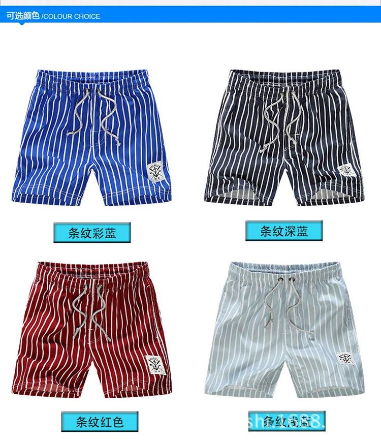 2017 Men Basketball Shorts Letter Design Sports Training Slacks Youngster Hip Hop Clothing Breathable Beach Water Sports Shorts