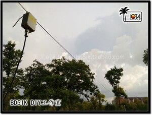 Image 3 - 1 antenne dextrémité K4EDF, antenne à ondes courtes à quatre bandes, antenne à ondes courtes HAM, antenne de réception à ondes courtes SDR