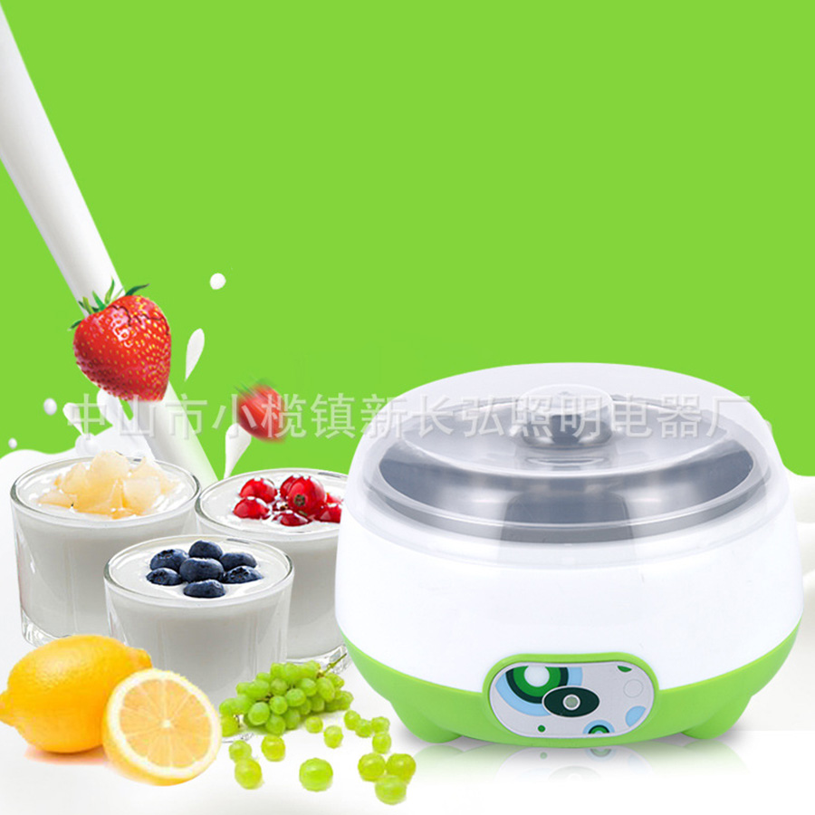 Yogurt Maker Portable Automatic Mini Yogurt Machine Rice Wine Machine Butter Milk Sour Mini Convenient Kitchen Appliances 1.3L udmj 150 grain butter making machine cereal butter maker with motor