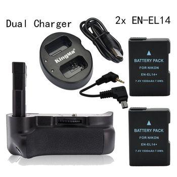 Meike Vertical Battery Pack Grip for Nikon D5300 D3300 + 2* EN-EL14 + Dual Charger