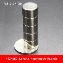 1PCS D15*10mm N42 N52 round Strong rare earth permanent NdFeB magnet plating Nickel Dia 15X10MM