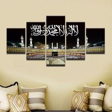 ФОТО hd print canvas painting picture stick on the wall 5 panel the true words of islam for living room decor muslim modular picture
