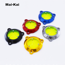 MAIKAI For YAMAHA TMAX530 TMAX 530 2012-2019 Accessories Engine Stator Cover CNC Protective Protector 2017
