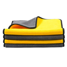Microfiber coral velvet cleaning cloth quick-drying towel absorbent kitchen car wash household furniture