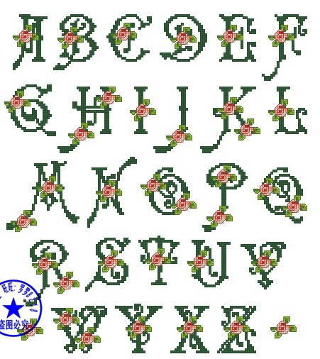 aliexpress com   buy top quality classical lovely counted cross stitch kit rose flower alphabet