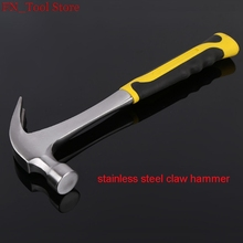High quality claw hammer conjoined iron hammer for woodworking screwdriver claw hammer