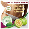 1 Set 3 Packs 90 DAYS USE Pure Garcinia Cambogia Extracts Weight Loss 85 HCA