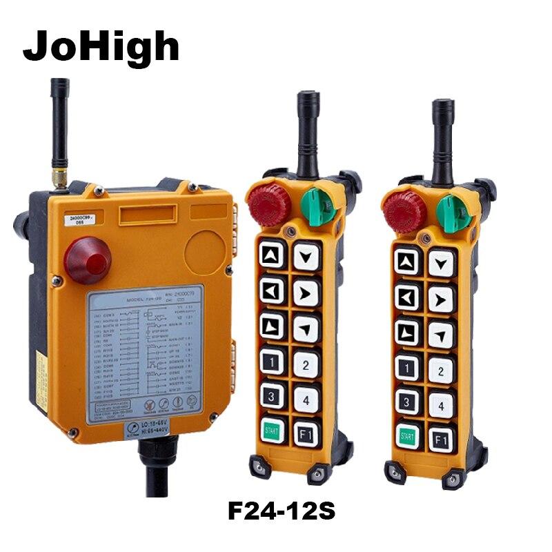 JoHigh F24 12S Industrial remote controller Hoist Crane Lift 2 transmitters 1 receiver 380V 220V 36V