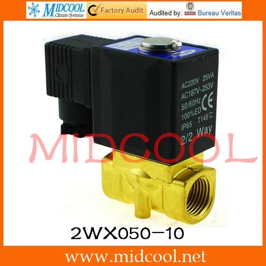 все цены на  Original AirTAC Fluid control valve (2/2way) 2W Series (Direct-acting and normally closed) 2WX050-10  онлайн
