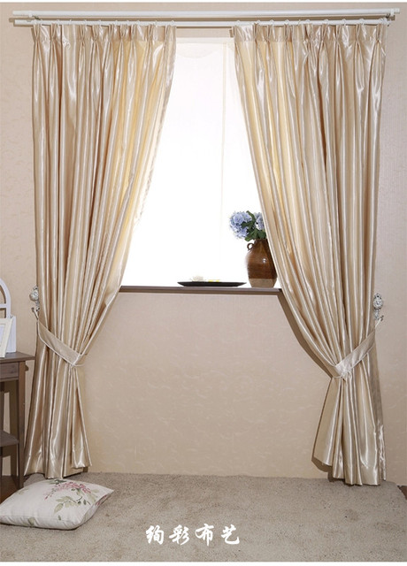 2pcs Artificial Silk Solid Champagne Colors Bedroom Curtains Finished  Product Curtain Window Curtain For Living Room