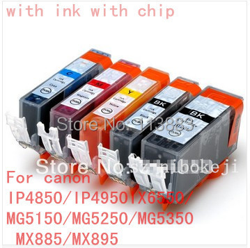 5pcs PGI-525 CLI526 compatible ink cartridge For canon PIXMA IP4850 IP4950 IX6550 MG5150 MG5250 MG5350 MX715 MX885 MX895 printer