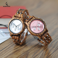 BOBO BIRD New Luxury Wood Watches For Men Women Functional Stop Watch Saat With Date Display