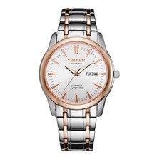 SOLLEN часы мужчины часы мужская мода бизнес действительно пояса автоматические механические полосы водонепроницаемые часы неделю дисплей, календарь