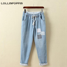 Women Japanese Style Floral Patched Jeans New 2016 Garment Washed Light Blue Mori Denim Pants Elastic Waist One Size Fits All