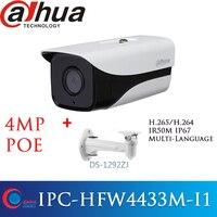 Güvenlik ve Koruma'ten Gözetim Kameraları'de Dahua POE IPC HFW4433M I 4MP H.265 güvenlik kamera açık çok dil IR50m IP67 IR bullet braketi ile değiştirin IPC HFW4431M