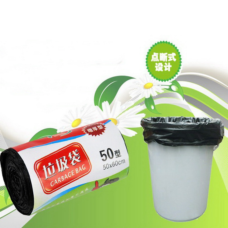 25Pcs/Roll Good Quality Thicken Kitchen Trash Garbage Bags Rubbish Bucket Trash Can Household Cleaning Tools 60x50cm