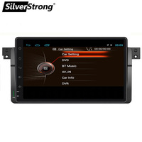 SilverStrong 1024*600 9'' Android8.0 6.0 Quad Core 1Din Car DVD for BMW E46 318 325 320 Car gps DAB M3 3series with Navi Radio