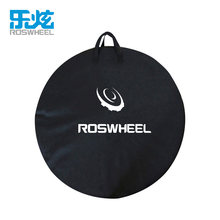 Access 1pcs ROSWHEEL MTB Mountain Road Bike Wheel Bag Wheelset Bag Transport Pounch Carrier organizer bags Bicycle storage bag deliver
