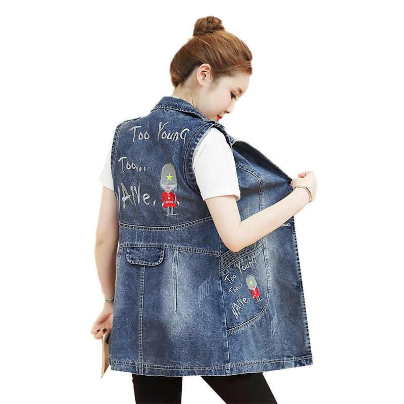 Женский джинсовый жилет большого размера 2018 весна осень новый жилет куртка без рукавов женский Mediun длинный джинсовый жилет без рукавов DITING0180