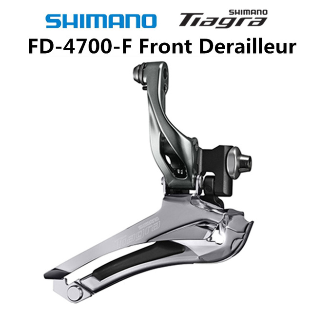 Shimano TIAGRA FD 4700 F Front Derailleur 2x10 Speed Bicycle FD 4700 Front Derailleur Braze on