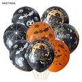 Настазия 10 шт./лот Хэллоуин Тыква латексный шар 12 дюймов 2,8 г воздушные шары для вечеринки черный оранжевый детские игрушки