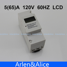 5(65)A 120V 60HZ DDS238-2 Single phase Din rail KWH Watt hour din-rail energy meter LCD