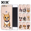For fundas Huawei P9 lite case Cute Dog soft TPU cover for coque Huawei P8 lite case 2017 new arrivals for Huawei P10 Lite case