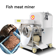360kg/h Automatic fish bone meat separating machine XZC-360 Stainless steel commercial fish meat extractor 220V/380V 3KW ycdq cx commercial stainless steel meat slicer 220kg h automatic multi function vegetable meat cutting machine 220v 1pc