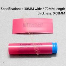 18650 lithium battery PVC heat shrinkable casing outer packaging shrink film