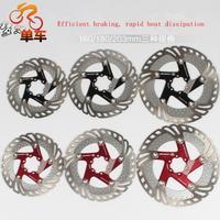 DR 11FA MTB Mountain road bike bicycle floating disc brake rotor 160 180 203mm six hole disc rotors
