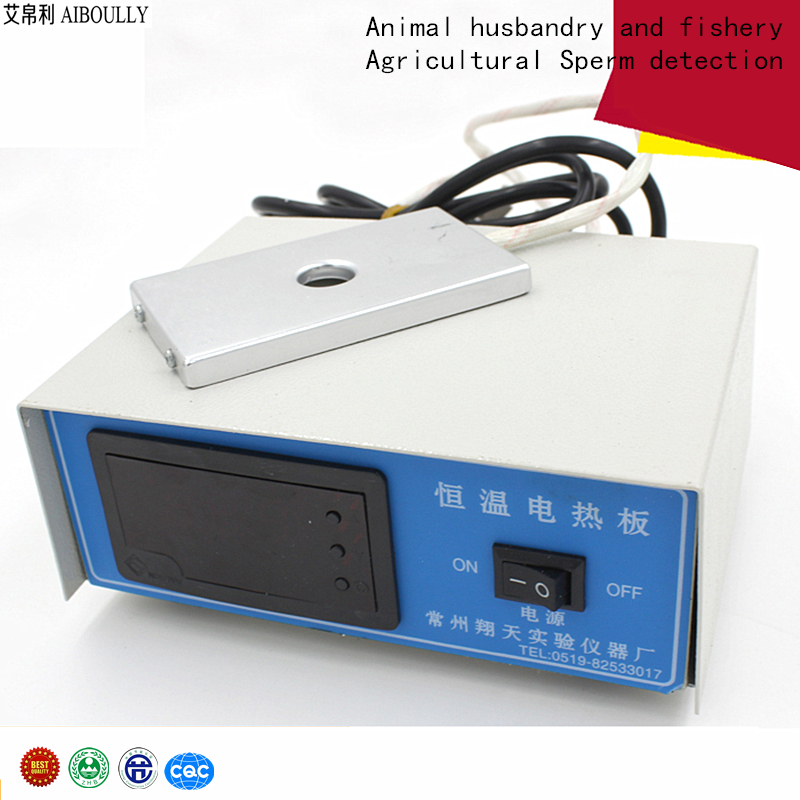 AIBOULLY 50 Degree Digital Thermostat Control Board Cat and Dog Pet Insemination Sow Animal Breeding Semen