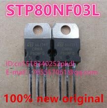 100% новый импортированный первоначально 80NF03L STP80NF03L STP80NF03L-04 TO-220 МОП-транзистор