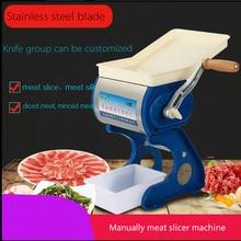 Ручная ломтерезка для мяса, мясо резки машина для ресторана