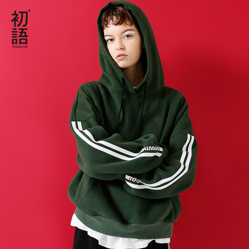 Toyouth Vintage Green Sweatshirts For Women 2019 Autumn Striped Long Sleeve Hoodies Letter Printed Oversized Tracksuits