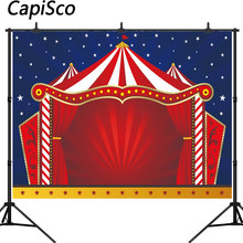 Capisco Photography Backdrop Red Curtains Circus Carnival Birthday Party Banner Baby Shower Decor Photo Backgrounds Studio(China)