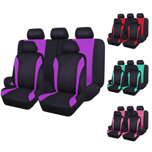 High Quality Mesh Cloth Car Seat Covers Universal Fit Most Vehicles Seats Interior Accessories Car Seat Cover Big Sale