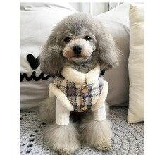 цена на XXS-XXXL Soft Coat Winter Clothing Warm Dog Clothes Coats Overalls For Small Dog Bichon Pug Shih Tzu Puppy Clothes For Dogs 8452