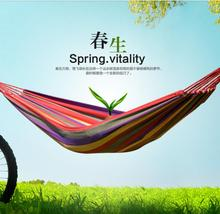 free shipping 280*150cm two Person hammock, cotton hammock tourism camping hunting Leisure Fabric Stripes Outdoor hammocks