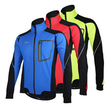 Long Sleeve Winter Warm Thermal Running Jacket ARSUXEO Windproof Breathable Sport Jacket Bicycle Clothing Cycling MTB Jersey(China)
