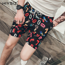 HIYSIZ NEW Shorts 2019 Streetwear Casual Fashion trend Summer mens floral shorts in casual five-point camouflage trousers ST412