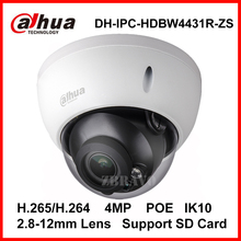 Dahua H.265 DH-IPC-HDBW4431R-ZS 4MP IP Camera Indoor Dome 2.8-12mm Varifocal Motorized Lens with SD Card Slot POE Network Camera