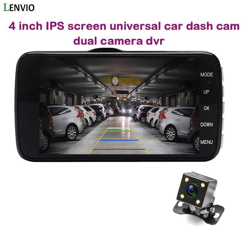 Lenvio HD 170 degree Universal car DVR Dash Camera Full HD 1080P camera 4.0 inch IPS dual lens front and rear video recording