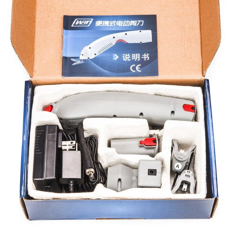 high quality electric power scissorshigh quality electric power scissors