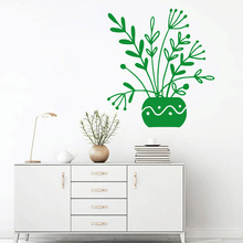 Exquisite flowers Wall Stickers Modern Interior Art Decoration Living Room Children Nordic Style Home