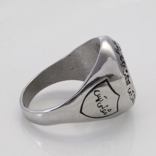 islāms Allahs musulmanis ALLAISALLAH gredzens Svētais Korāns Verse - Modes rotaslietas - Foto 4