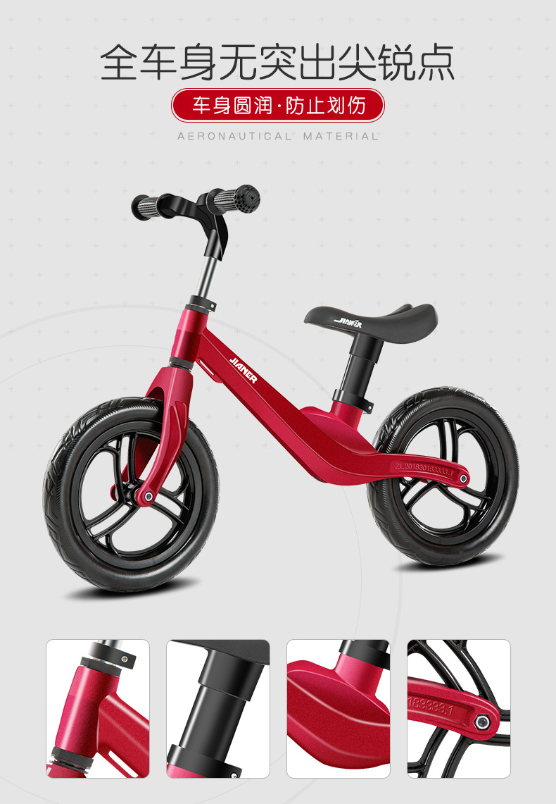 HTB1nhZ8S7zoK1RjSZFlq6yi4VXaI 2019 hot sell athletes children's balance car without pedals slide car children 1-3 years old scooter one generation