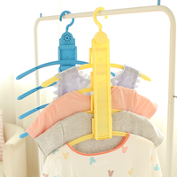 Multifunctional Hanger Child Clothes Hanging Multi Layer Clothes Slip Resistant Folding Clothes Rack Clothing Support 60629