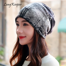 Long Keeper Autumn Winter Muffler For Women Hats Scarf Beanies Fashion Tree Pattern Hats Hip-hot Skullies Cotton Warm Gorros