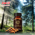 1PCS chinese health care natural organic herb plant yarsagumba extract essence powder capsule to strengthen body